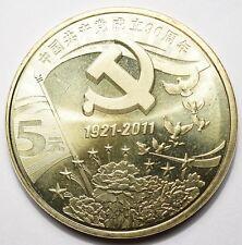 CHINE : 5 YUAN 2011 90ème ANNIVERSAIRE DU PARTI COMMUNISTE
