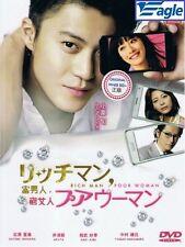 Japanese Drama : Rich Man Poor Woman DVD + FREE DVD