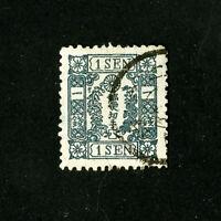 Japan Stamps # 33 Jumbo Used