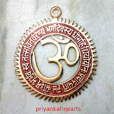 OM WITH GAYATRI MANTRA GOLDEN PLATED METAL WALL HANGING-FOR DECOR PURPOSE