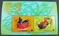 Singapur Singapore Singapore 2014 Jahr des Pferdes Lunar Year Horse Hologramm