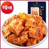 Snacks Chinese Food Baicaowei Niubanjin 坚果零食中国小吃海外购买辣条麻辣/烧烤味 百草味牛板筋125gx2袋