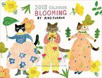 2018 Blooming Aiko Fukawa Calendars (Wall-Mounted) F/S w/Tracking# Japan New