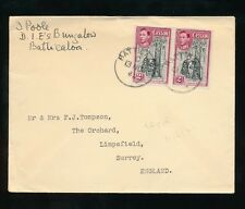 CEYLON 1941 UNSEALED MAIL PRINTED MATTER 4c BATTICALOA to LIMPSFIELD GB