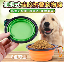 Green Silicone Cat Dog Pet Feeding Bowl Water Dish Feeder Travel Collapsible