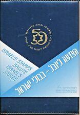 ISRAEL 1998 STAMPS SALUTE  POSTAL SERVICE FOLDER SEE 3 SCANS