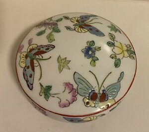 Antique Chinese Porcelain Circular Signed Box