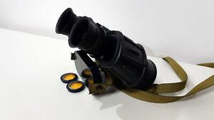Romania Binoculars IOR B 7X40 1974 Romanian Army IOR Fernglas