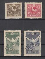 AB4722/ JAPAN – MI # 130 / 133 COMPLETE MINT MH – CV 155 $