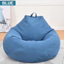 Coolest Bean Bag - Best Seat for Gamers - FREE DELIVERY - Wash Easily