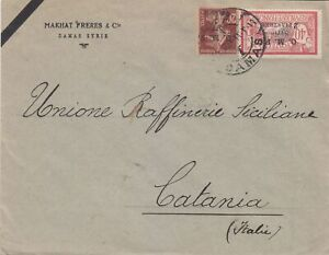 SYRIA 1922 COVER FROM DAMAS TO ITALY SHOWING BLINGUAL 'DAMAS 1' POSTMARK