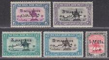 Sudan 1938 KGV Airmail Surcharge Set Mint SG74-77 cat £55