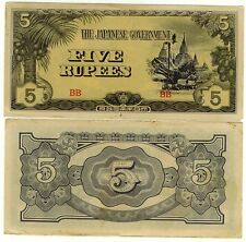 BIRMANIE billet militaire 5 RUPPEES Pick10  OCCUPATION JAPON WWII TEMPLE 1942