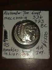 Coin - Ancient - Greek - Alexander The Great - 336 - 323 BC