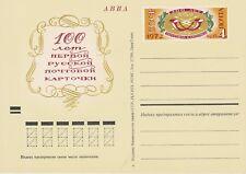 100 Jahre russische Postkarte  Sowjetunion 1972   postfrisch
