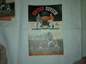 M/cr United [Original Busby Babes] vs M/cr City - 31st August, 1957