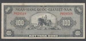 South Vietnam 100 Dong Banknote P-8 ND 1955 Serial # 1 Alphabet