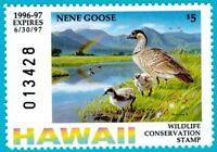HI1 Hawaii State Duck Stamp MNH