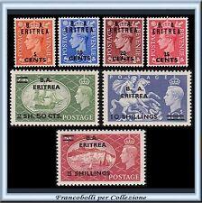 1951 Occupazioni Colonie B.A. Eritrea Serie 7 valori n 27/33 BA Nuovi Integr i**