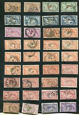 STAMP LOT OF FRANCE MERLOT ISSUES, (2 SCANS) USED, 2 PERFINS