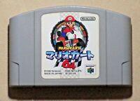 Mario Cart Nintendo 64 N64 super kart authentic tested only cartridge game Japan