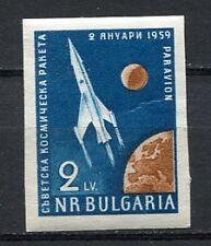 33710) BULGARIA 1959 MNH** AM - Lunik 1 - 1v Scott# C77 IMPERF