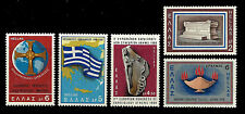 GREECE. Map, Flag, Antique Lamp, Athens. 1968 Scott 927-931. MNH (BI#14)