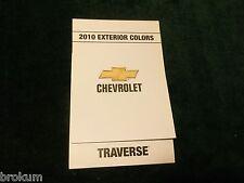 MINT 2010 CHEVROLET EXTERIOR PAINT COLORS TRAVERSE NEW (BOX 712)