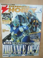 Gundam AOZ RGM-79C GM TYPE C WAGTAIL Conversion Parts  Model kit Deneki Hobby ^^