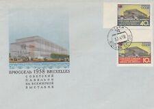 Russie 1958 2035-36 non dentelé FDC Exposition Universelle Bruxelles Expo 58
