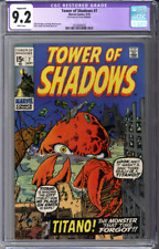 Tower of Shadows #7 CGC 9.2 Apparent
