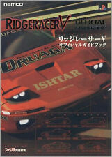 Ridge Racer 5 Official Guide Book 2000/4 Ps2