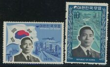 Korea 1970 President Park set Sc# 726-27 NH