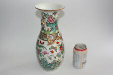 19th Century Antique Chinese Porcelain Hand Painted Famille Rose Vase