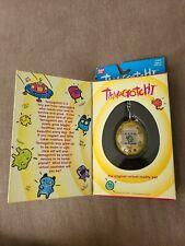 Tamagotchi Virtual Pet 1996-1997 Rare Yellow Camo NIB