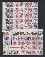 GERMANY 1972-4 ACCIDENT 10+20+30+40 BLOCKS...85 stamps