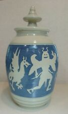 "Asia Blue & White 11"" Lidded Ginger Jar Vase Urn Greek Saggitarius Pegasus Other"