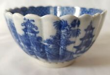 ORIENTAL PEARL WARE TEA BOWL WITH UNUSUAL SCALLOPED SHAPE DESIGN,  Circa 1800's