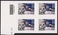 2011 - Italia   Primo volo umano nello spazio  **  codice a barre  Varietà