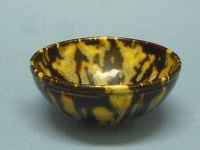 Song Dynasty Ji Zhou bowl  (吉州窯玳瑁釉碗)