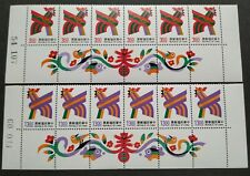 Taiwan 1992 (1993) Zodiac Lunar New Year Rooster Stamps (Block 6 = 12v) 台湾生肖鸡年邮票