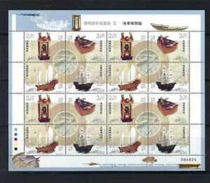 China Macau 2016 海事博物館 Mini S/S Museums  Collections V – Maritime Museum Stamps