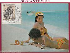 ITALIA MAXIMUM MAXI CARD CONGRESSO INTERCULTURA MITSIWA ETHIOPIA 1987 IVREA B354
