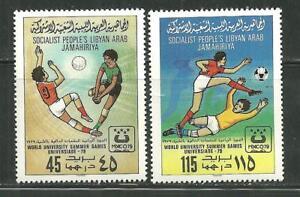 LIBYA 827-28 MNH WORLD UNIVERSITY GAMES, MEXICO CITY