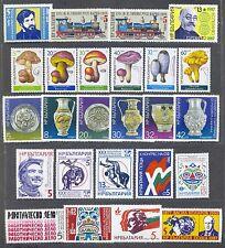 1987 Bulgaria,Bulgarie,Bulgari en,Year set,Jg= 74 stamps +11 s/s,Cv$160,Mnh
