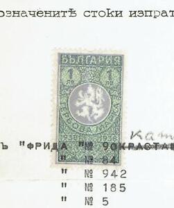 Bulgaria doc. with Revenue Stamp Fiscal Fiscaux Invoice Bill Document 1939