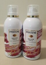 Lot of 2 Pantene Dry Shampoo Sulfate Free Pro-V Never Tell 4.2 oz