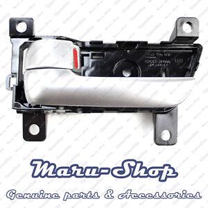 Silver Inside Door Handle Catch Left for 11~13 Kia Sorento