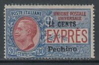 Italy Pechino Offices - Sassone Express n.2 cv 840$ MNH** certificated