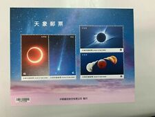 Taiwan STAMP  eclipse ,Lunar eclipse ,Comet  souvenir sheet s/s